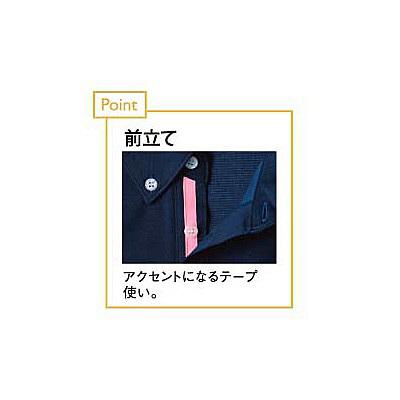 トンボ キラク ニットシャツ男女兼用 M CR156-15-M (取寄品)