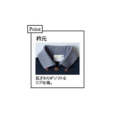 トンボ キラク ボタンダウン風ジャケット男女兼用 L CR157-89-L (取寄品)