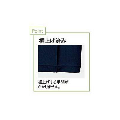 トンボ キラク スレンダーパンツ男女兼用 L CR542-88-L (取寄品)