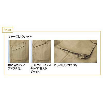 トンボ キラク メンズカーゴパンツ 84cm CR571-28-84 (取寄品)
