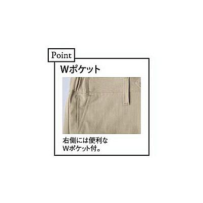 トンボ キラク メンズフレクションパンツ 110cm CR572-28-110 (取寄品)