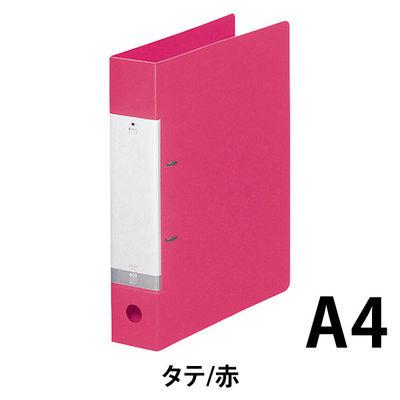リヒトラブ D型リングファイル A4タテ 背幅56mm 赤 G2240