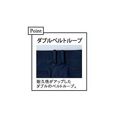 トンボ キラク レディス8分丈フレクションパンツ 72cm CR583-28-72 (取寄品)