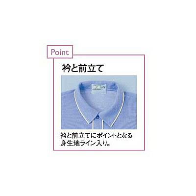 トンボ キラク 前開きシャツ男女兼用 S CR810-14-S (取寄品)