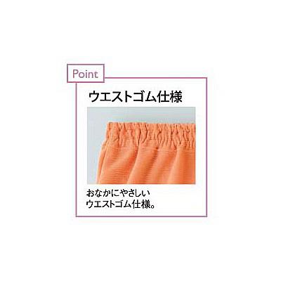 トンボ キラク らくらくパンツ男女兼用 M CR855-46-M (取寄品)