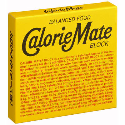 カロリーメイト チーズ味 5箱セット