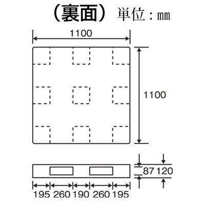 軽量樹脂パレット D4-1111-11 1セット(30枚) 三甲(直送品)