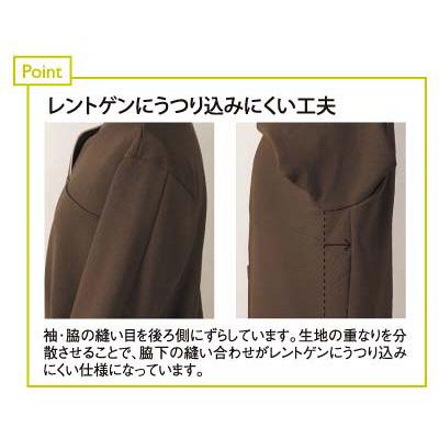 キラク 検診用シャツ M