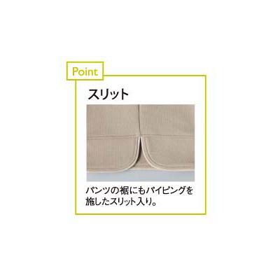 キラク 検診用パンツ BL