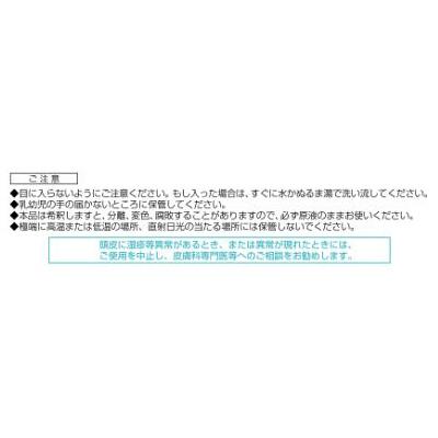 クリアスクリットコンディショナー 18L