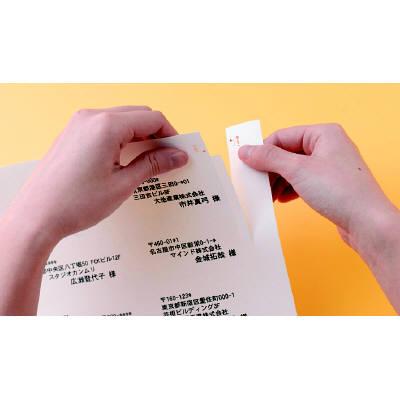 ヒサゴ カルバッシュ マルチプリンタラベル FSCK881S 12面 四辺余白付 6パック(50シート入×6) (取寄品)