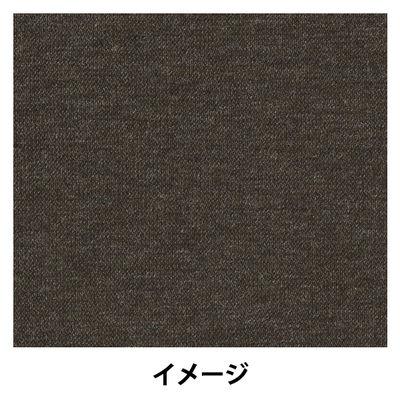 天竺ボックスシーツ・S/杢ブラウン