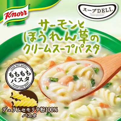 スープDELIサーモンとほうれん草