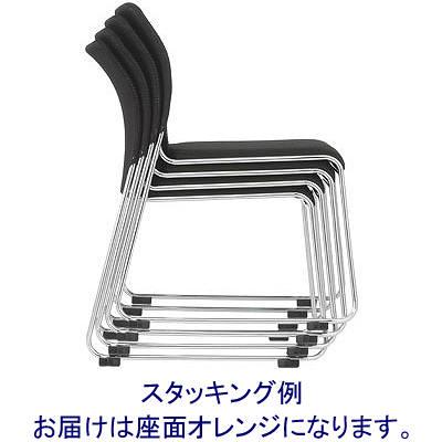 中央可鍛工業 メッシュスタッキングチェアJB オレンジ 1脚 (取寄品)