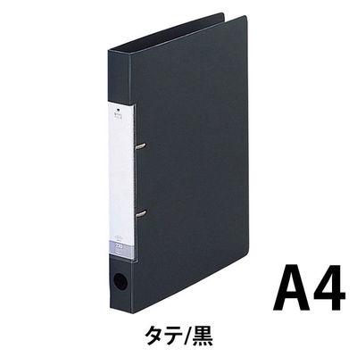 リヒトラブ D型リングファイル A4タテ 背幅34mm 黒 G2220