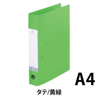 リヒトラブ D型リングファイル A4タテ 背幅46mm 黄緑 G2230