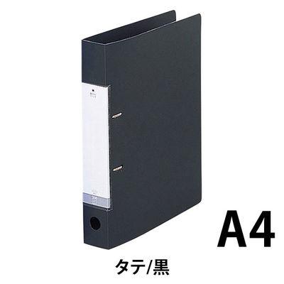 リヒトラブ D型リングファイル A4タテ 背幅46mm 黒 G2230