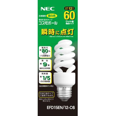 コスモボール EFD15EN/12-C6 NECライティング