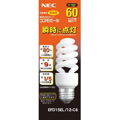 コスモボール EFD15EL/12-C6 1箱(10個入) NECライティング