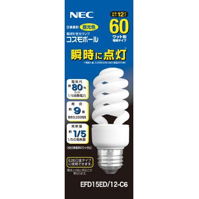 コスモボール EFD15ED/12-C6 1箱(10個入) NECライティング