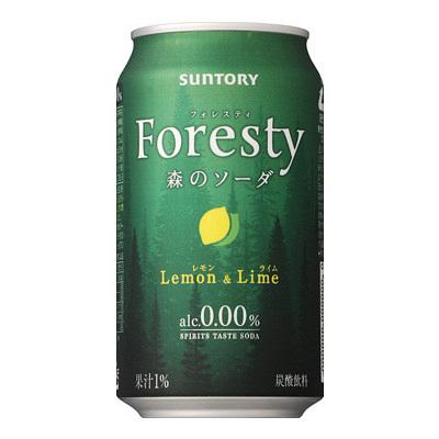 フォレスティ森のソーダ<レモン&ライム>
