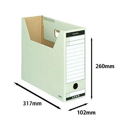 ファイルボックス A4横 グレー 50個