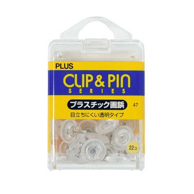 プラス プラスチック画鋲 クリアー CP-103G (直送品)