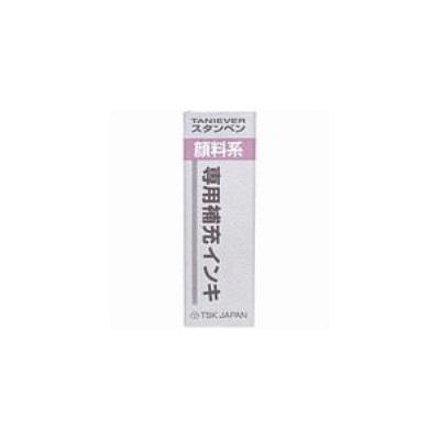 サンビー スタンペン用補充インキ TSK-55430 (直送品)