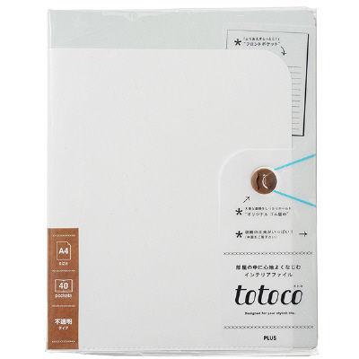 プラス totoco A4 40P ホワイトFC-117CFO (取寄品)