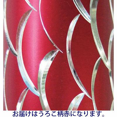 エースインターナショナルジャパン 多機能ステッキ タスカール うろこ柄赤