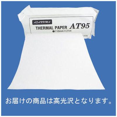 GEヘルスケア・ジャパン サーマルプリンタ用紙(高光沢/110mm幅) AT-95SG 1箱(6ロール入)