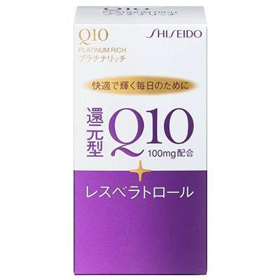 資生堂 Q10 プラチナリッチ 60粒