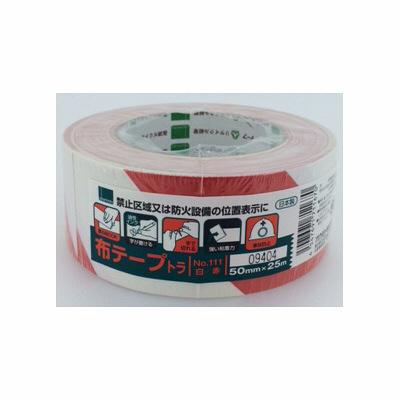 オカモト 布テープ トラ黄/黒 111 1セット(1巻×5)