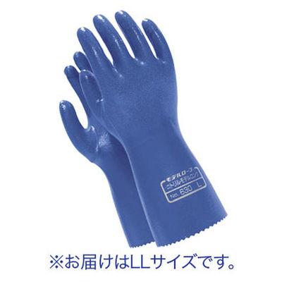 エステー モデルローブ ロング No.630 LL ブルー 751754 10双