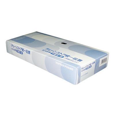 チェーンストア 手書1型 11-1/2インチ×5インチ-5P C-BH25 トッパンフォームズ (取寄品)