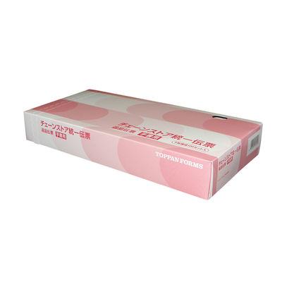 チェーンストア 返品伝票 手書用 10-1/2インチ×5インチ-5P C-RH15 トッパンフォームズ (取寄品)