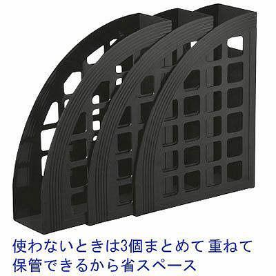 ハピラ ファイルボックス 3P 黒 FBXBK