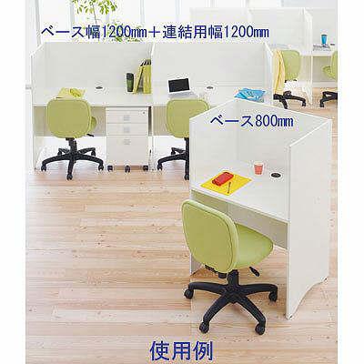 Composad パネルデスクライン 連結用 幅1200×奥行600mm ホワイト 1台(2梱包) (取寄品)