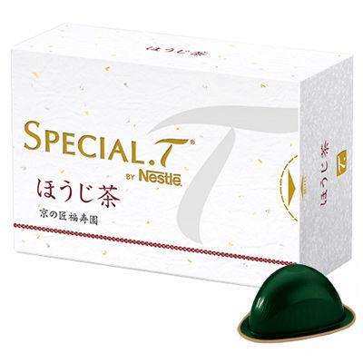 スペシャル.T専用カプセル  ほうじ茶