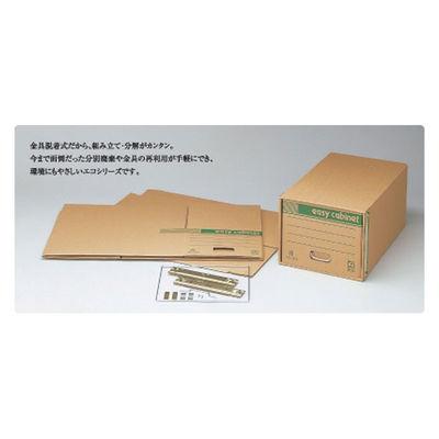 ゼネラル 文書保存箱 イージーキャビネット エコ普及型 引き出しタイプ A4用 EC-001 3枚