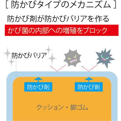 シャワーチェア ユクリア コンパクトおりたたみ オレンジ PN-L40721D パナソニック エイジフリー (取寄品)