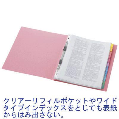 アスクル フラットファイルA4タテワイド表紙 GR10P 87972 1セット(30冊)