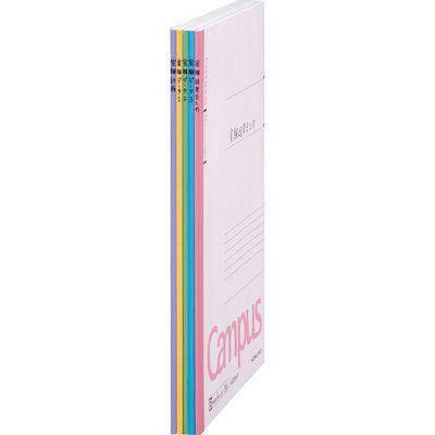 キャンパスノート セミB5 B罫 5色入