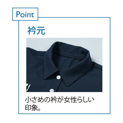【メーカーカタログ】 トンボ 栗原はるみ×キラク ニットシャツ ネービー S 4K28001-89 1枚  (取寄品)