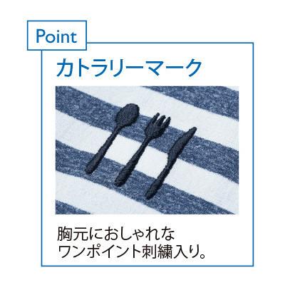【メーカーカタログ】 トンボ 栗原はるみ×キラク シャツ  カーキー×白 SS 4K31001-47 1枚  (取寄品)