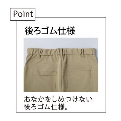 【メーカーカタログ】 トンボ キラク レディスパンツ ベージュ 3L CR584-28 1枚  (取寄品)