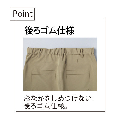 【メーカーカタログ】 トンボ キラク レディスパンツ ネイビー 3L CR584-89 1枚  (取寄品)
