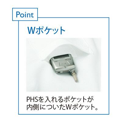 【メーカーカタログ】 トンボ 栗原はるみ×キラク ポロシャツ 白 L 4K21001-01 1枚  (取寄品)