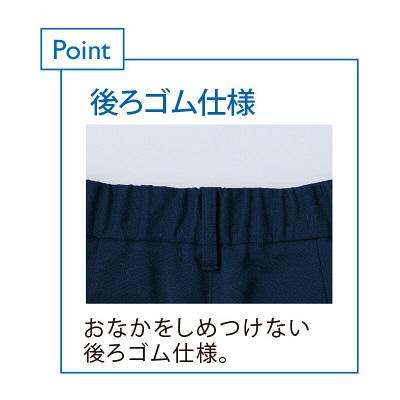 【メーカーカタログ】 トンボ 栗原はるみ×キラク ニットパンツ ブラック M 4K58001-09 1枚  (取寄品)