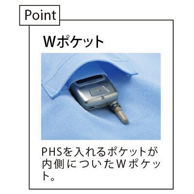 【メーカーカタログ】 トンボ キラク レディスニットシャツ サックス M CR163-70 1枚  (取寄品)